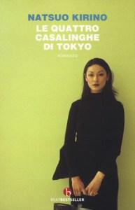 Le quattro casalinghe di Tokyo Recensioni Libri e News