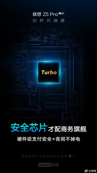 Lenovo Z5 Pro-new security chip
