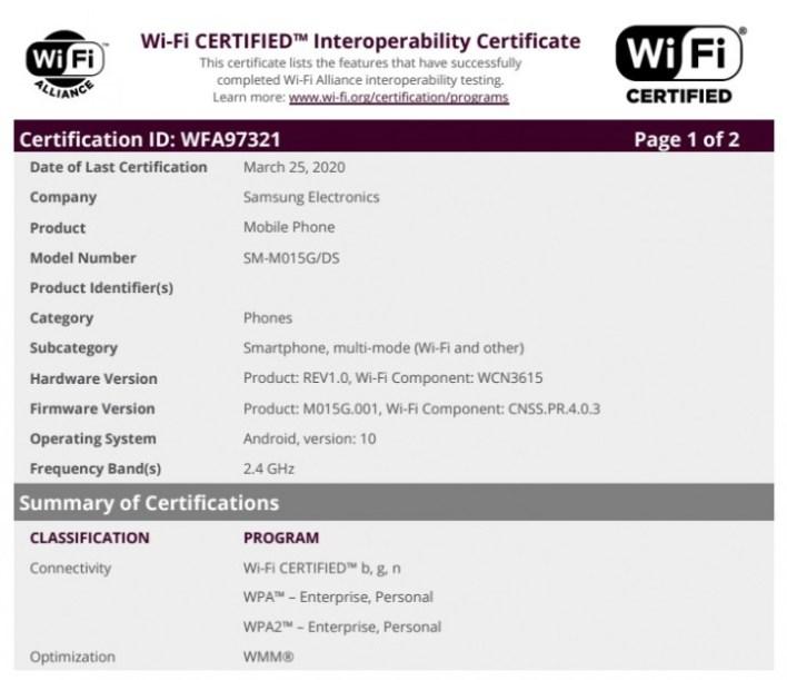 تسريبات تكشف عن هاتف سامسونج منخفض التكلفة Galaxy M01
