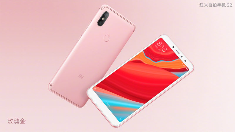Xiaomi Redmi S2 official image - رسمياً: شاومي تكشف عن جوالها الجديد Redmi S2