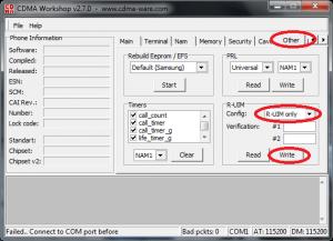 CDMA-modem-unlock-RUIM-options