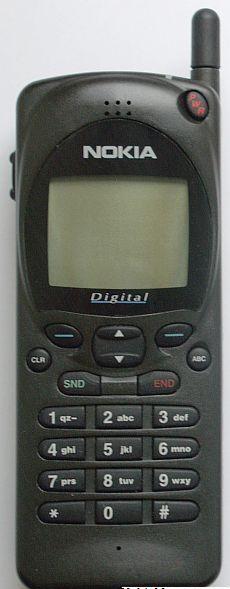 Nokia-2120-b.jpg
