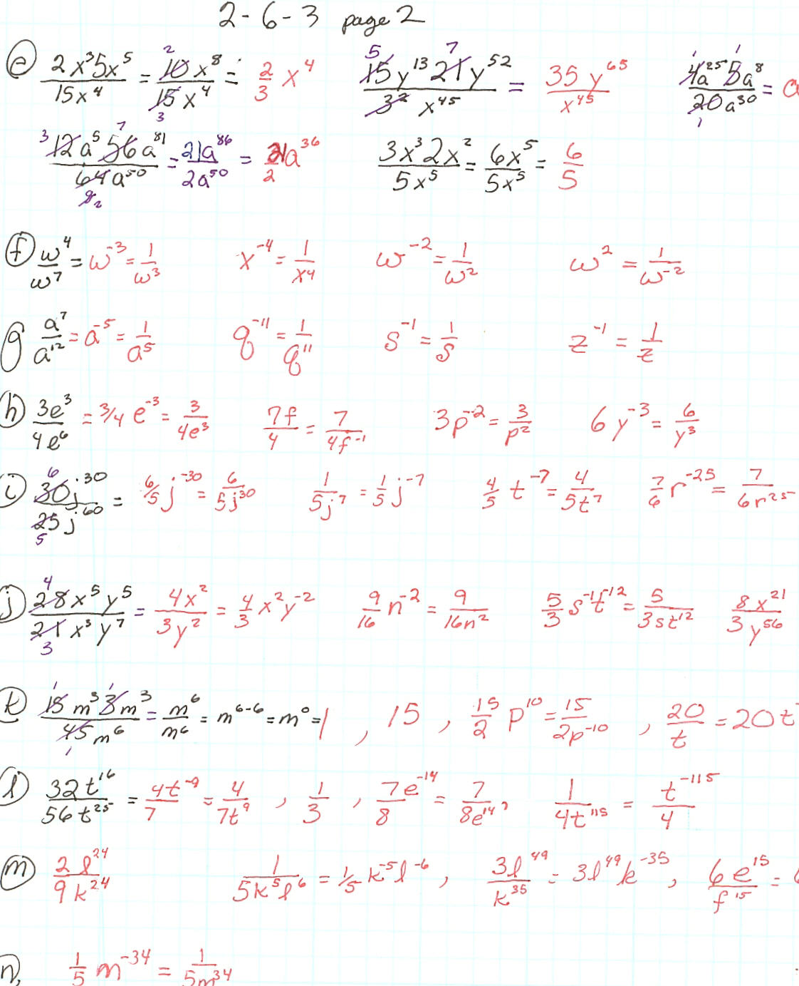 Exponent Rules Worksheets