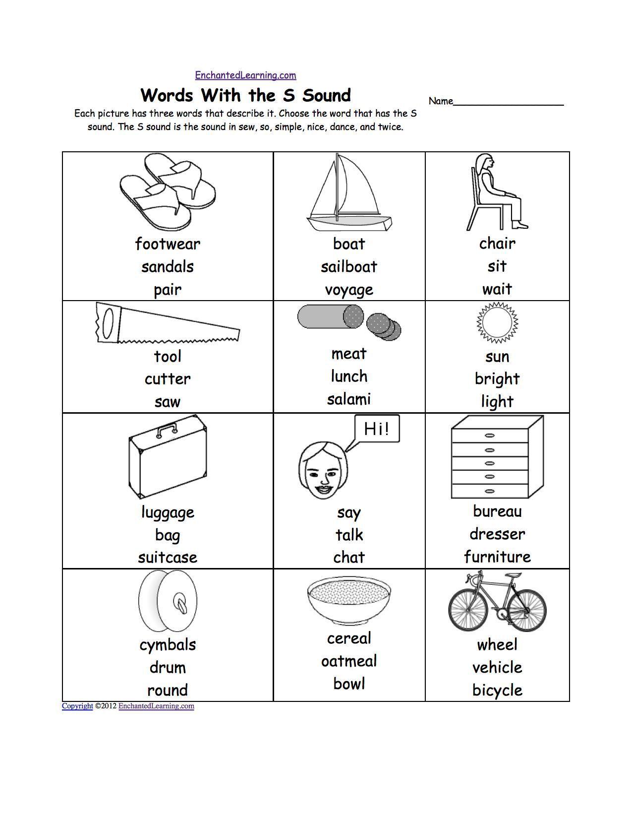 Lined Worksheet Maker