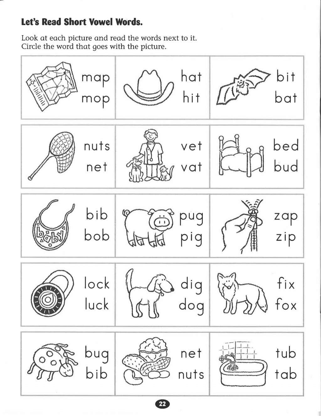 Words With Oo Sound Worksheets