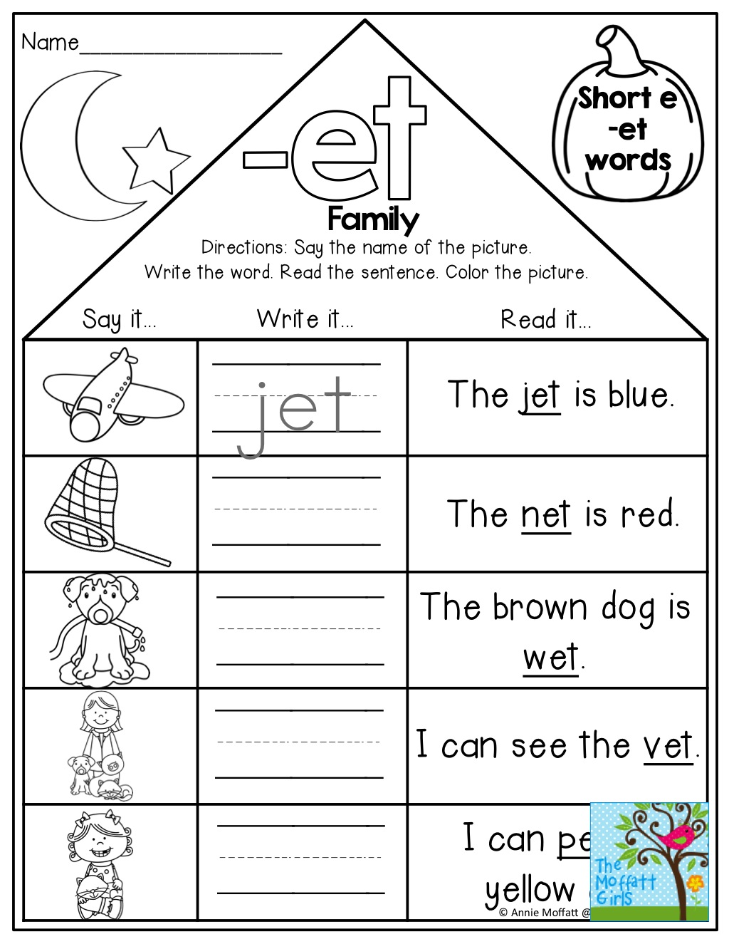 Short E Worksheets Kindergarten Free Worksheets