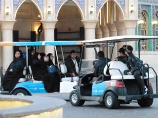 Mujeres qatarís