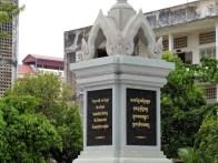 Monumento conmemorativo en el museo Tuol Sleng