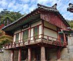 Biblioteca en Dosan Seowon