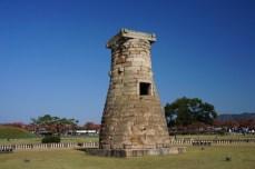 Torre-observatorio de Cheomseongdae en el Parque Wolseong
