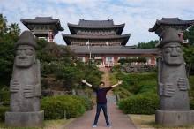 Templo de Yakcheonsa en Jeju