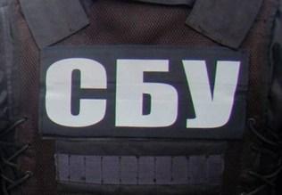 СБУ проводить 25 обшуків у підозрюваних в проведенні антиукраїнських акцій