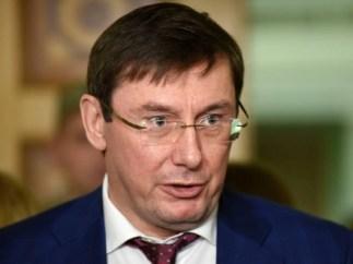 Луценко готовий представити парламенту докази у справі Рубана