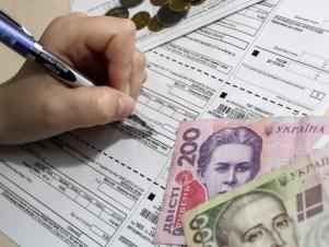 Нова програма субсидій: які права залишились в українців