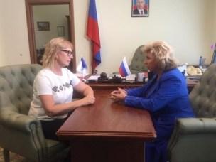 Геращенко: джип Москалькової ледь не збив українського омбудсмена Денісову