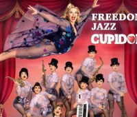 Freedom-jazz отказался от участия в Евровидении-2019