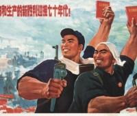 Китай тайно использует в стратегических целях гражданские спутники США - СМИ