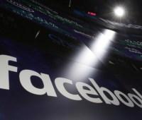 Ирландия начала расследование в отношении Facebook по делу о хранении паролей
