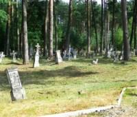 В Польше осквернили место памяти украинцев