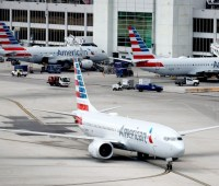 Авиавласти США не контролировала сертификацию проблемной ПО Boeing 737 MAX - СМИ