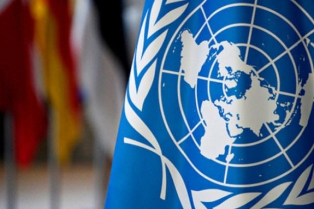 В ООН обеспокоены ростом напряженности между США и Ираном
