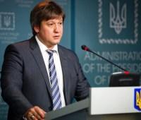 """Санкции против """"Северного потока-2"""" помогут сохранить нам транзит газа - Данилюк"""