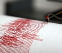Землетрясение произошло недалеко от Токио перед визитом Трампа