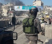 В Иерусалиме объявили повышенную боевую готовность