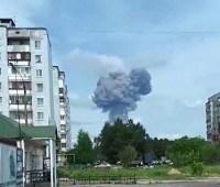 В результате взрыва на заводе в РФ пострадало 19 человек
