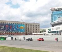Группа DCH Ярославского инвестирует 1,5 млн дол. в создание в Харькове музея об участии города в UEFA.EURO2012