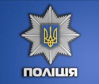 Исчезновение 11-летней девочки в Одесской области: допрошены свидетели
