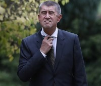 Оппозиция Чехии инициирует голосования за вотум недоверия правительству премьера