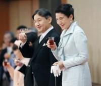 В Токио проходит праздничный фестиваль по случаю интронизации императора Нарухито