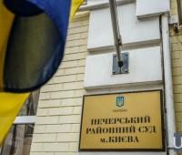 Задержание мужа нардепа Скороход: суд сегодня будет решать вопрос ареста