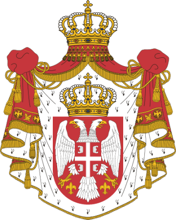 Coat of Arms of the Kingdom of Serbia (1882-1918)