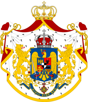 Coat of Arms of the Kingdom of Romania