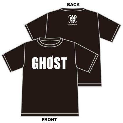 Pizza_GHOST_Tshirt