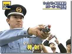 paintball-gun
