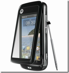 Motorola-Ming-MT810-Beihai-Android-China