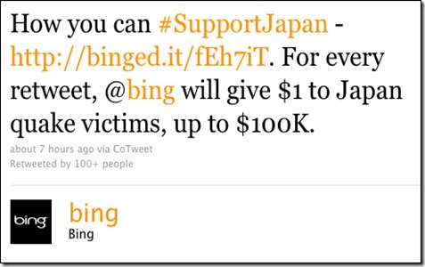 microsoft-bing-japan-tweet