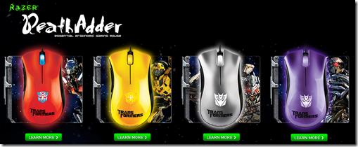 razer-deathadder-transformers-3