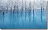 Blue Pond - unpocogeek.com