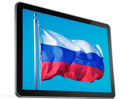 Russian tablet romos - unpocogeek.com