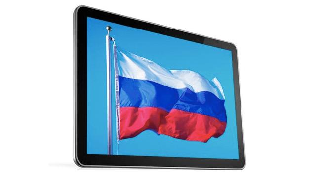 Rusia tendrá su propio sistema operativo móvil