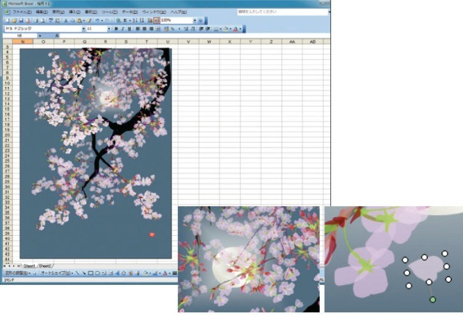 Dibujando con Microsoft Excel