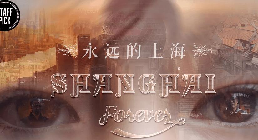 Shanghai Forever, un viaje por esta importante ciudad China