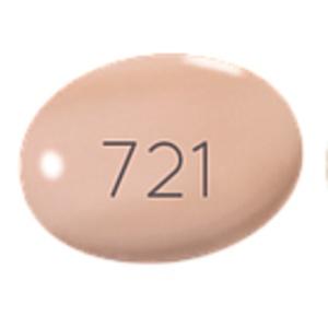 Touche Lumière de Teint Zao Makeup teintes 721