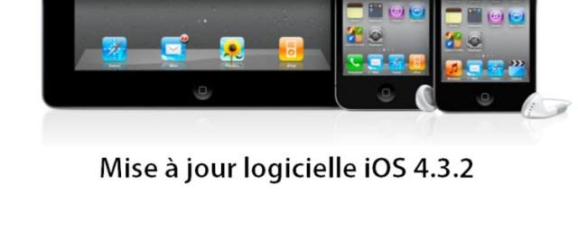 L'iOS 4.3.2 est disponible