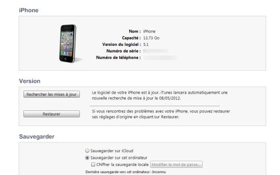 Downgrad iOS 5 photo 1