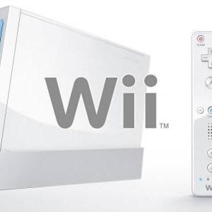 Clap de fin pour la Wii dont la production a été officiellement arrêtée